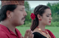 CHHAKKA PANJA - New Nepali Movie Official Trailer