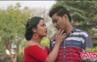 Maa Kasam - New Nepali Movie Song LAAL JODEE