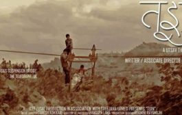 TUIN - New Nepali Movie Official Teaser