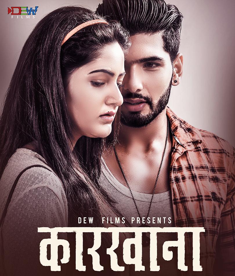 karkhana-poster-1