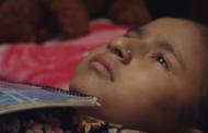 चलचित्र : 'छायाँ'