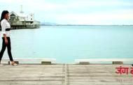 चलचित्र : 'जंग बहादुरको कोट'