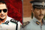 'संरक्षण' ट्रेलरः निखिल र सौगातमा को हिरो को भिलेन ?