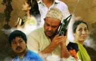 मस्टर्डसिड अन्तराष्ट्रिय फिल्म फेस्टिवलमा 'देश खोज्दै जाँदा'