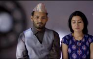 'प्रसाद'को पहिलो गीत सार्वजनिक
