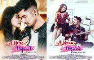 'ए मेरो हजुर ३'को फस्टलुक पोष्टर रिलिज