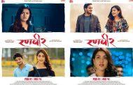 'रणवीर' पोस्टरमा सुशिलसँग सुपुष्पा र शुभेच्छाको प्रेम