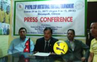 नेपाल कप आमन्त्रण फुटबल साउन २४ देखि चितवनमा