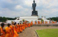 ८० प्रतिशत थाई जनतालाई बुद्ध नेपालमा जन्मेका हुन भन्ने थाहा छैन्