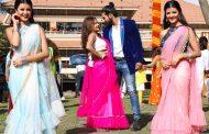 'लभ डायरिज' गीतमा 'ट्वीन्स गर्ल'को नृत्य, भ्यालेन्टाइन रिलिज